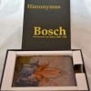 bosch_2_enl