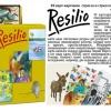 resilio1